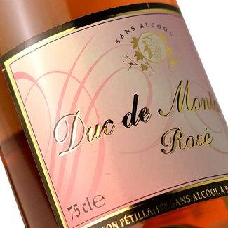 デュク・ドゥ・モンターニュロゼ750mlノンアルコールワインスパークリング750mlベルギーワイン
