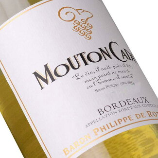 ムートン・カデ・ブランフランス、ボルドー白ワインMOUTONCADETBlanc