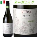 イタリアワイン ソムリエ