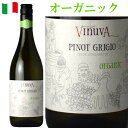 イタリアワイン 本