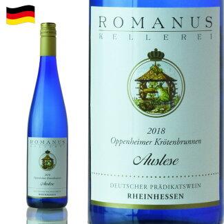 オッペンハイマークレーテンブルンネンアウスレーゼドイツワイン白甘口