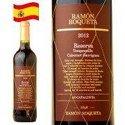 ラモン・ロケッタ レゼルバ スペイン 赤ワイン