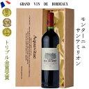プリミティーヴォ・ディ・マンドゥーリア 750ml 赤 海外ワイン