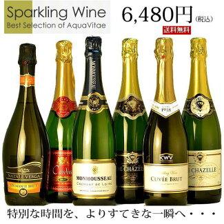 プロセッコ、クレマン・ド・ロワール、南アフリカスパークリングワイン