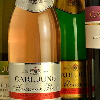 人気のノンアルコールワインカールユング4本セットドイツワイン送料込み「女子会におすすめ」【お酒ワイン通販ギフト】winewineset