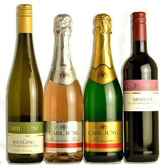 ノンアルコールワインカールユング4本セットドイツワイン(スパークリング2本、スティルワイン2本)