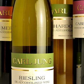 ノンアルコールワインカールユングスティルワイン4本セットドイツ、