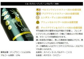 アクアヴィタエ厳選トリプル金賞受賞ワインセレクト『スペイン極うま赤ワイン6本セットv2』
