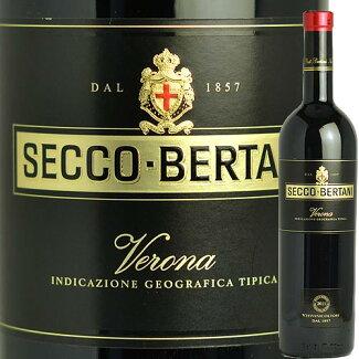 セッコベルターニイタリア・ヴェネット赤ワインイタリア産ワイン