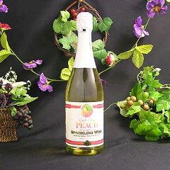 シャンパン のような泡立ち0.5%未満ノンアルコールタイプ、カロリー約1/3 ポリフェノールたっ...
