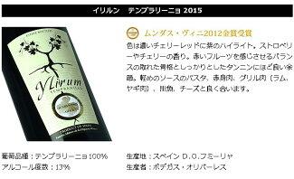 アクアヴィタエ厳選金賞受賞ワインセレクト『スペイン極うま赤ワイン6本セットv2』ワインセット送料無料ワインセット送料無料赤ワインセット