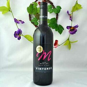 ベルギー・スタッセン ノンアルコールワインヴィンテンス メルロー 750ml ノンアルコール赤ワイン