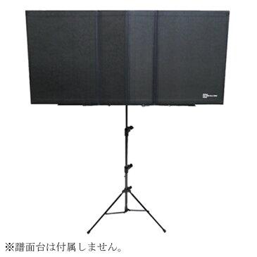 FIRST SOUND TKBK01 STD(TKBK-01) ブラック 折りたたみ譜面カバー/BK ファーストサウンド【RCP】【P5】