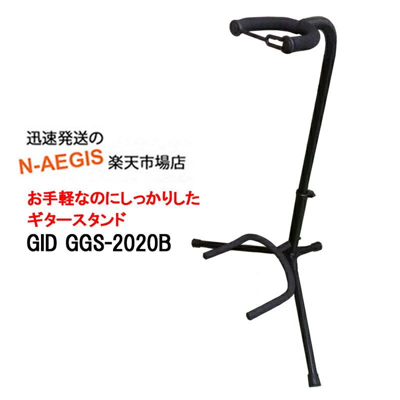 アクセサリー・パーツ, スタンド・ハンガー  GGS-2020B1 GID GUITAR STAND GID toka2020