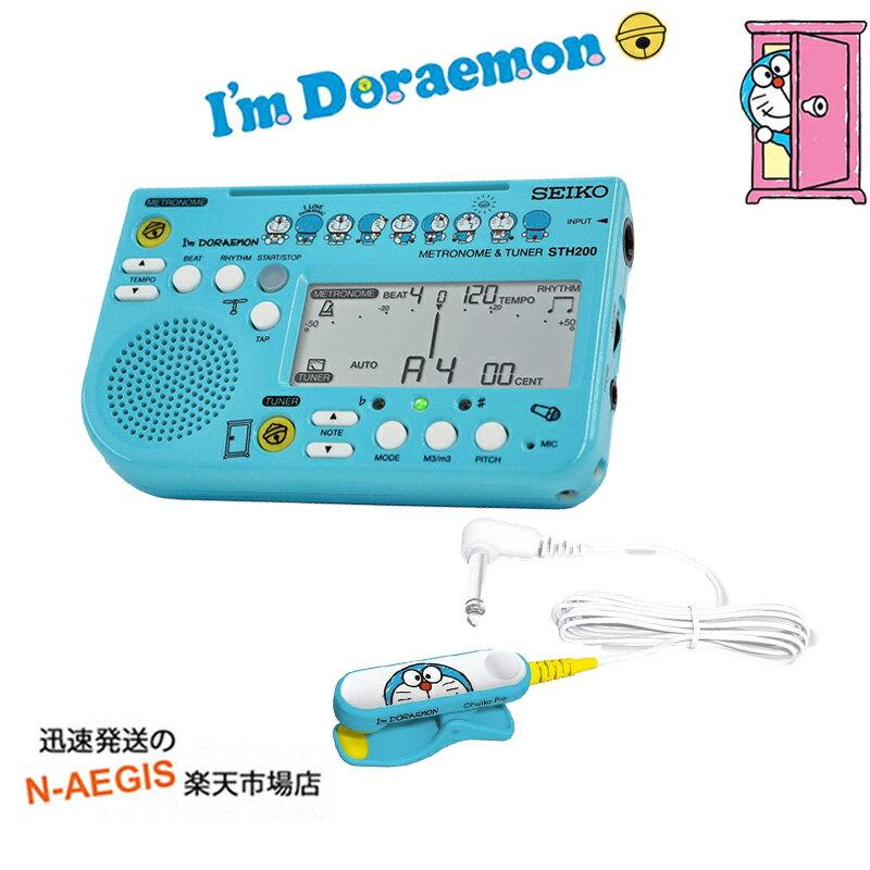アクセサリー, チューナー Set SEIKO STH200DRLSTM30DRL Im Doraemon