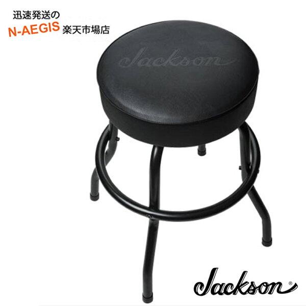 """18日23:5910倍  JacksonBarStool24""""Blackバースツールジャクソン RCP"""