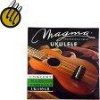 【メール便での配送】MAGMA UK110NGR Color Nylon Green/コンサートウクレレ用弦(スペシャルカラーナイロンシリーズ)【RCP】