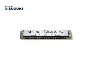 21穴複音ハーモニカよりも高音が2音広い音域の23穴モデル【as】SUZUKI/スズキ SUA-23 F♯調 ...