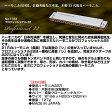 TOMBO/トンボ No.1722 Key:F♯m調 マイナー Tremolo トレモロ 22穴複音ハーモニカ【RCP】【P2】