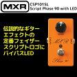 MXR/エフェクター スクリプト・フェイズ CSP101SL Script Phase 90 with LED/CSP-101SL エムエックスアール【RCP】