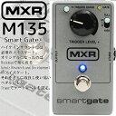 【あす楽対応】【正規輸入品】MXR/エフェクター ノイズゲート M135 Smart Gate : Noise Gate(スマートゲート) / M-135 エムエックスアール【RCP】
