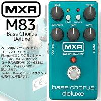 【対応】【正規輸入品】MXR/エフェクターベース用コーラスBassChorusDeluxeM83(ベース・コーラス・デラックス)/M-83エムエックスアール【RCP】【P3】