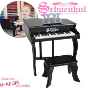 シェーンハット30鍵盤ミニグランドピアノ(椅子付)ブラック30-KeyBlackFancyBabyGrandPianoandBench3005BSchoenhutトイピアノクリスマスプレゼント、お誕生日プレゼントに♪男の子向け女の子向けおもちゃ【RCP】