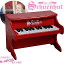 シェーンハット 25鍵盤 ミニピアノ レッド 25-Key ...