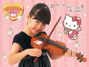 ハローキティー バイオリン おもちゃ