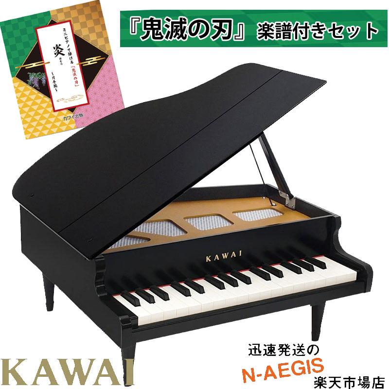 楽器玩具, ピアノ・キーボード  KAWAI 1141 32 RCP