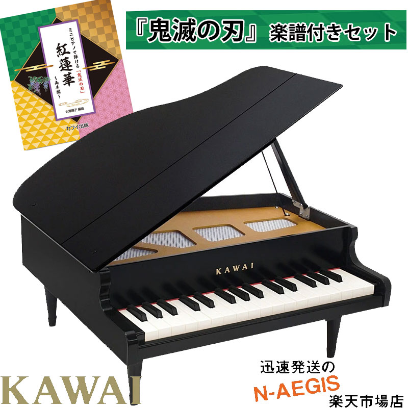 知育玩具・学習玩具, リズム・音楽  KAWAI 1141 32 RCP
