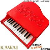 【無料ラッピング対応♪】クリスマスプレゼントに♪ KAWAI ミニピアノ P-25(ポピーレッド) 1183 25鍵盤 トイピアノ カワイ 河合楽器製作所 プレゼント、クリスマスプレゼントに♪楽器のおもちゃ【楽ギフ_包装選択】【楽ギフ_のし宛書】【P2】