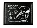 SNOOPY BAND COLLECTION SCL05/SCL...