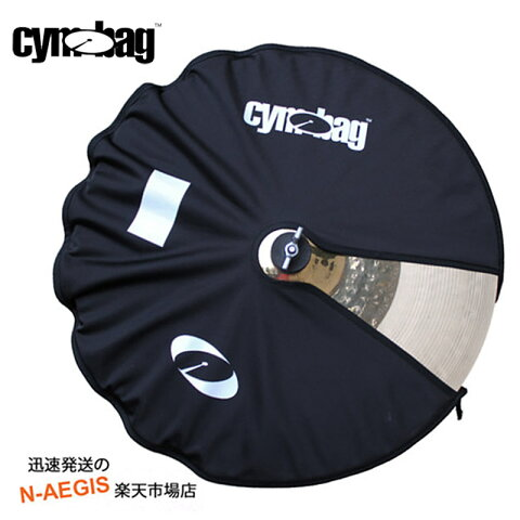 Cymbag シンバルプロテクター 14インチ用【RCP】