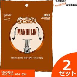 1セットあたり820円!Martin マンドリン弦 Bronze M-400×2セット 【RCP】【P2】