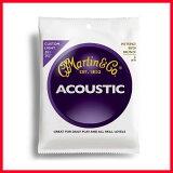 MARTIN/マーチン 弦 M-175 3Packs M175PK3×1パック アコースティックギター弦カスタムライトゲージ【RCP】【P2】