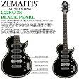 ZEMAITIS(ゼマイティス) C22SU 3S BLACK PEARL/METAL FRONT / CASIMERE / メタルフロント/エレキギター【RCP】