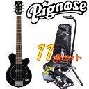 ガッツリ11点セット!Pignose/ピグノーズ PGG-200/BK ブラック アンプ内蔵ミニエレキギター【送料込】【RCP】【P5】