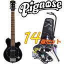 完璧14点セット!Pignose/ピグノーズ PGG-200/BK ブラック アンプ内蔵ミニエレキギター【送料無料】【RCP】【P2】