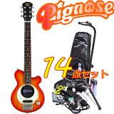 【あす楽対応】完璧14点セット!Pignose/ピグノーズ PGG-200/CS チェリーサンバースト アンプ内蔵ミニエレキギター【送料無料】【RCP】【P2】