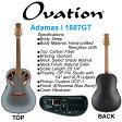Ovation Adamas I 1687GT-8 Reverse Blue Burst / オベーションが誇るハイエンドモデル、アダマス、エレクトリックアコースティックギター【RCP】