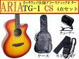 【定番4点セット】ARIA/アリア TG-1/TG1 CS/チェリーサンバースト 小ぶりなアコースティックギター【RCP】【P2】