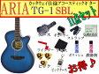 【満足な11点セット】ARIA/アリア TG-1/TG1 SBL/シースルーレッド 小ぶりなアコースティックギター【RCP】【P2】