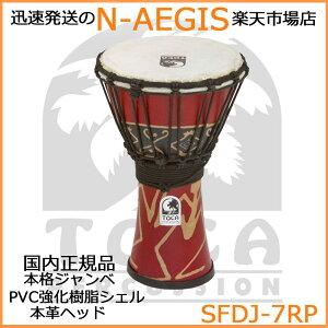 TOCA/トカ ジャンベ SFDJ-7R...