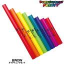 ドレミパイプ/Boomwhackers BWDW ダイアトニックセット【楽ギフ_包装選択】【楽ギフ_のし宛書】【RCP】【P2】