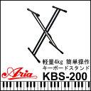 定番スチール製 ダブルX型キーボードスタンド KBS-200...