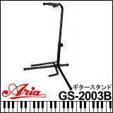 定番ギタースタンド! GS-2003B×1本 箱に入れてお届けします!【RCP】