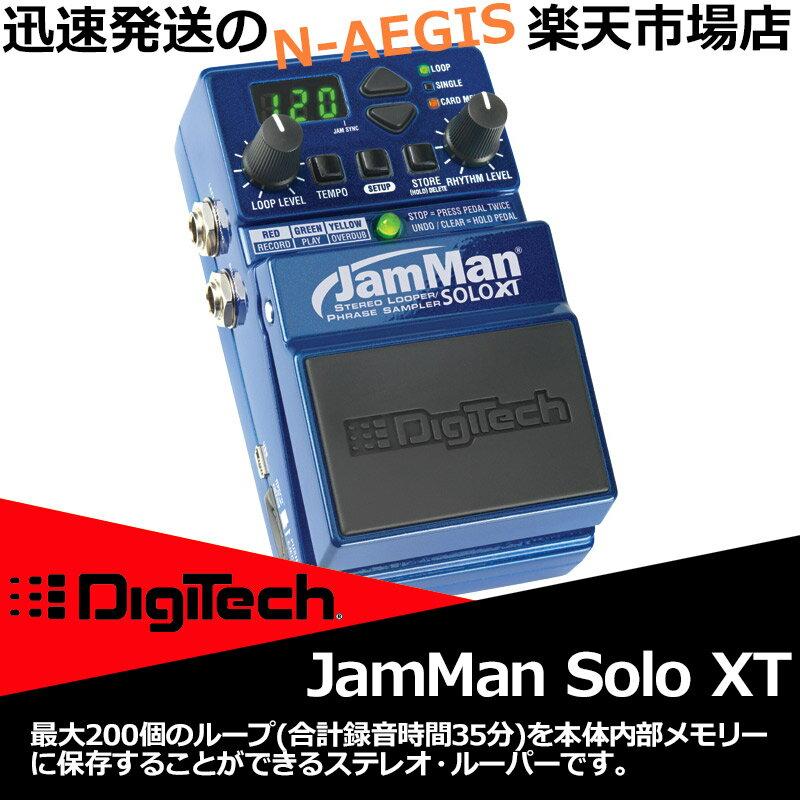 ギター用アクセサリー・パーツ, エフェクター DigiTech JAMMAN SOLO XT RCPP2