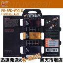 GRUVGEARFretWraps3-PACKFW-3PK-WOD-LGラージ6弦ベース/7弦・8弦ギター用ミュートフレットラップスグルーブギア【RCP】【P10】