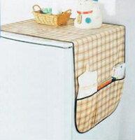 DCMR キッチン 冷蔵庫 収納 カバー 冷蔵庫 の トップ に 敷いて ホコリカバー 小物入れ ポケット 付き!